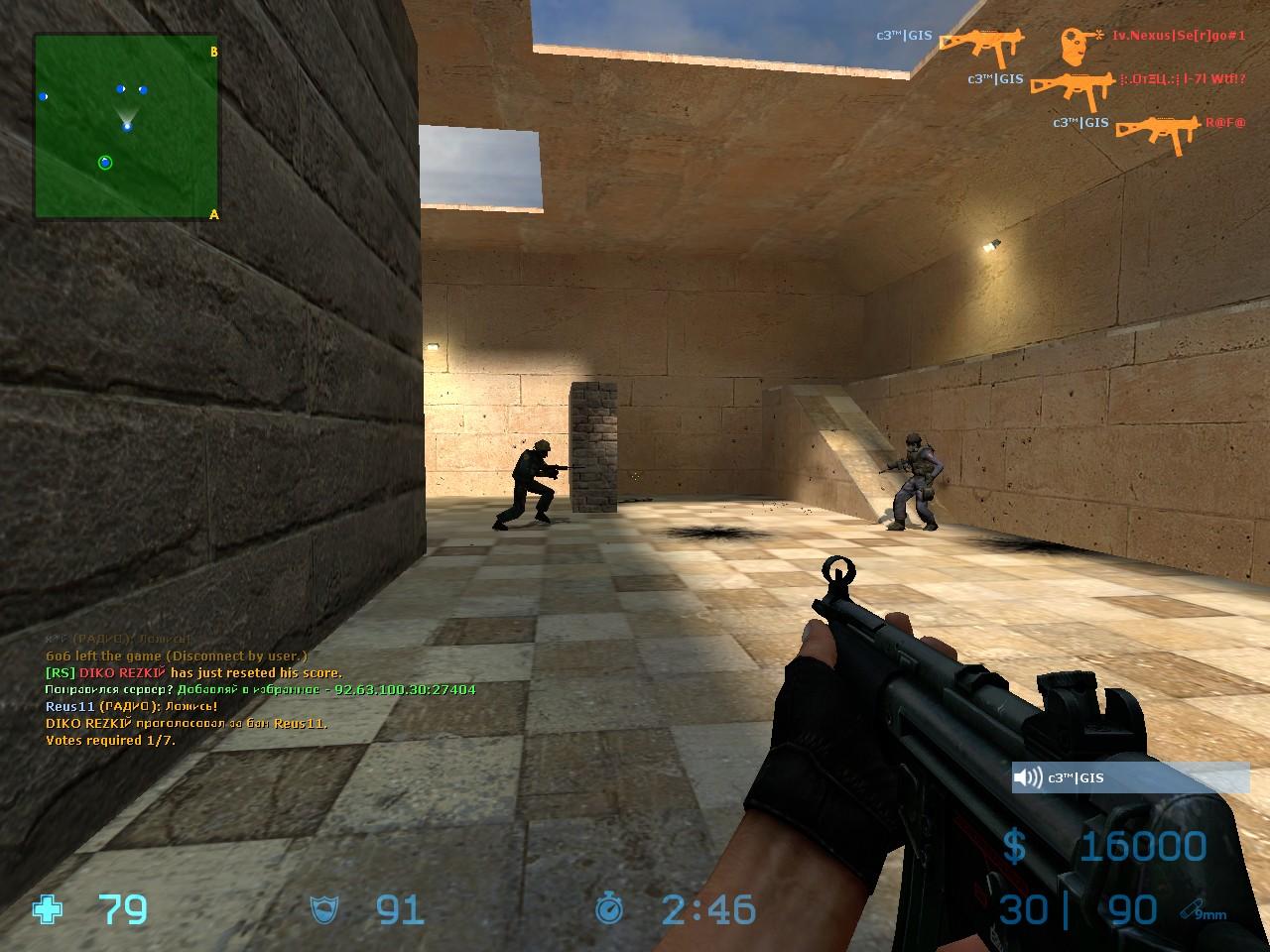 Скачать Counter-Strike: Source v34 » Статьи » 78